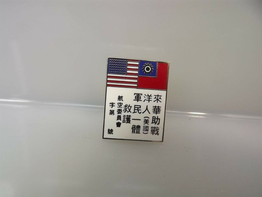 "BRAND NEW Lapel Pin WWII China Blood CHIT Red White Blue Enamel 1"" 3"