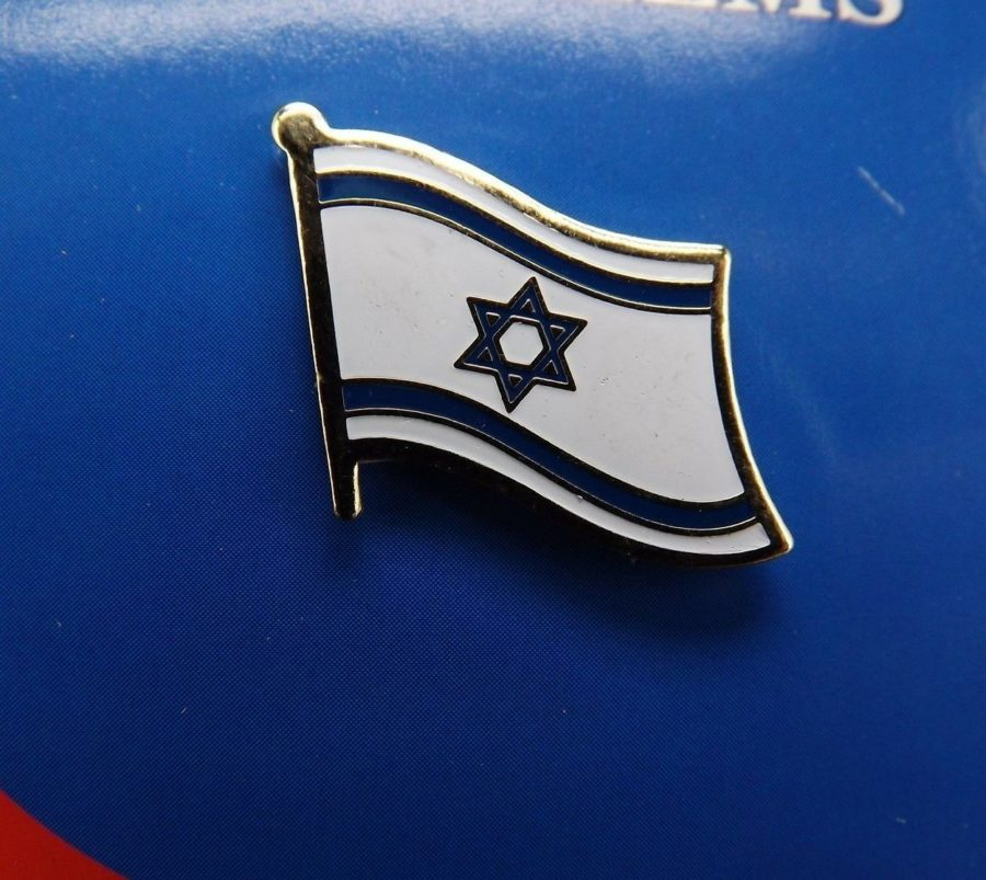 "BRAND NEW Lapel Pin Israel Flag White & Blue Enamel 1"" 1"